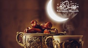Celebrate Ramadan in Baku!